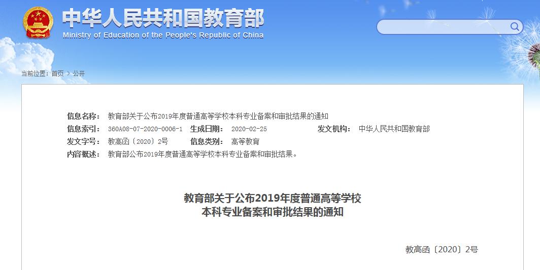 微信截图_20200310151401.png
