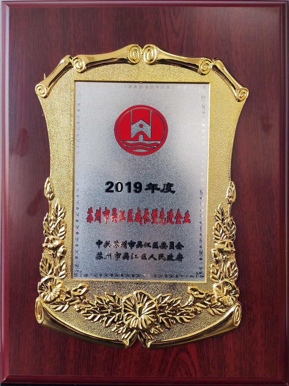 寰俊鍥剧墖_20200311094619.jpg