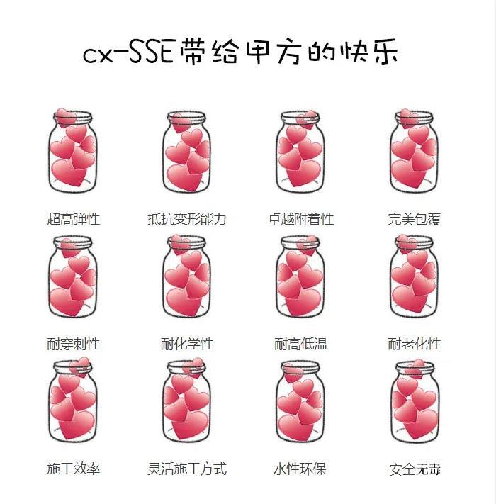 寰俊鍥剧墖_20200318093035.jpg