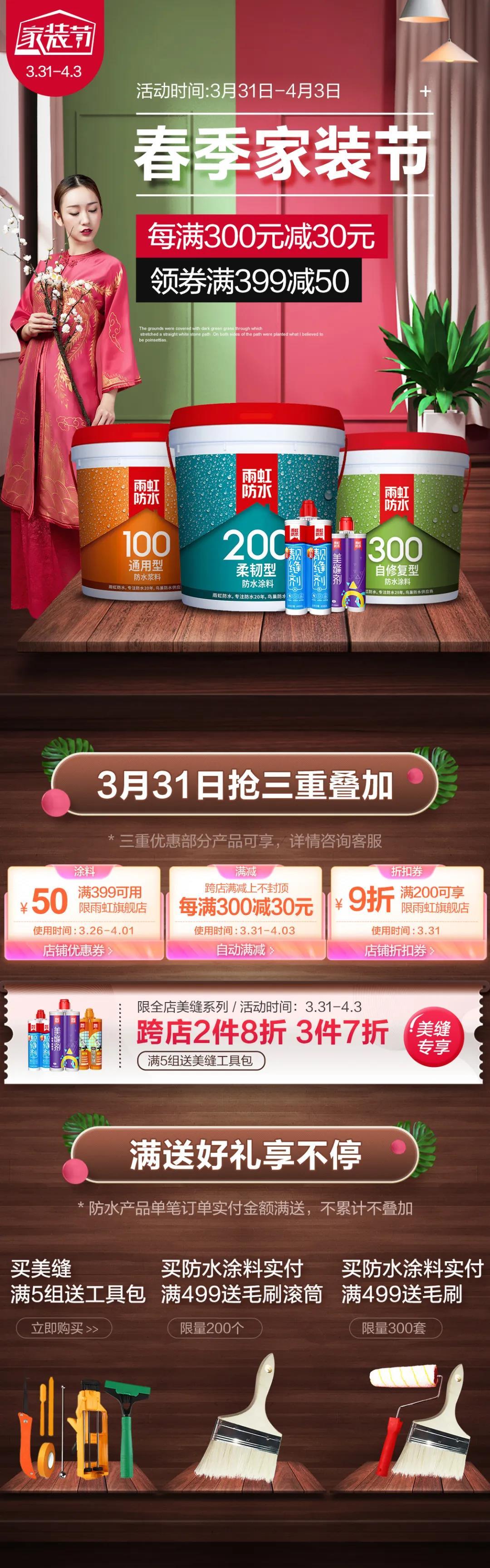寰俊鍥剧墖_20200331100008.jpg