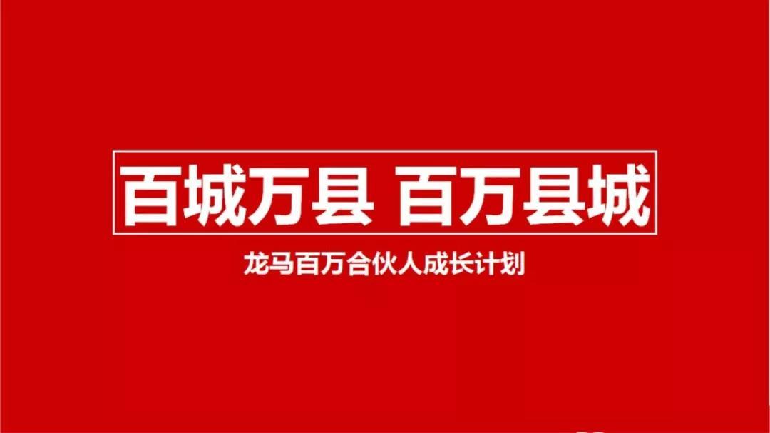 寰俊鍥剧墖_20200401101548.jpg