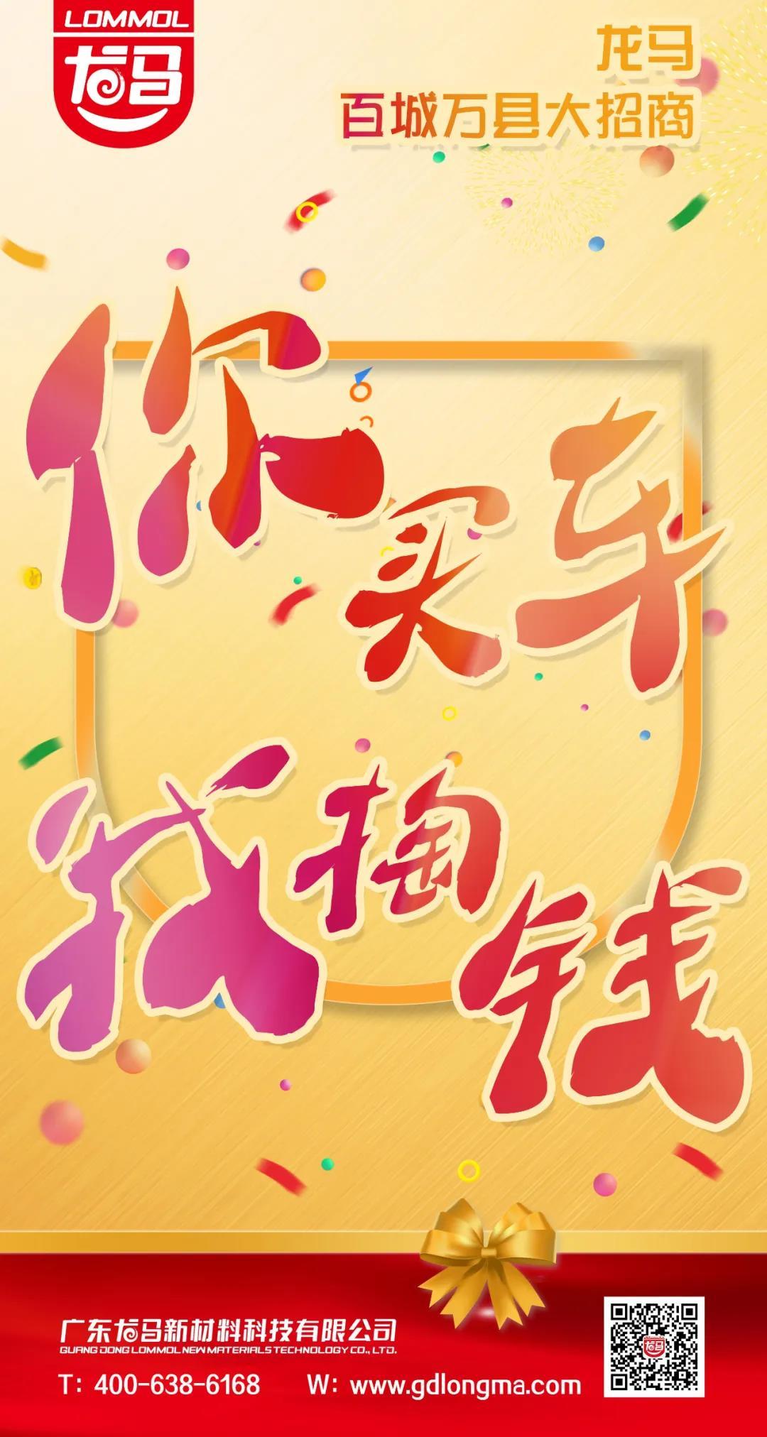 寰俊鍥剧墖_20200401101607.jpg
