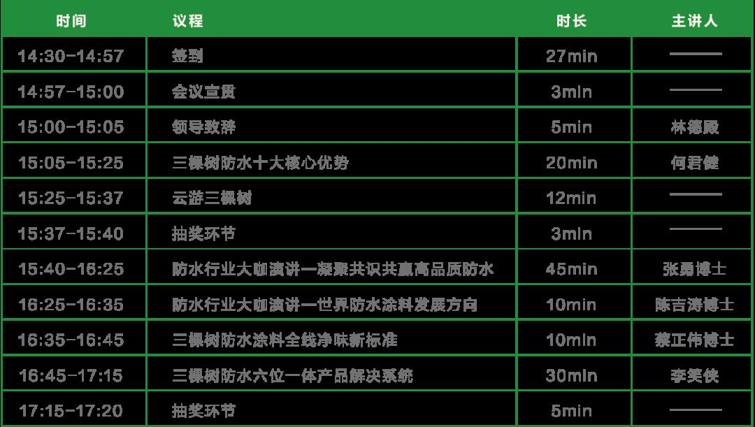 寰俊鍥剧墖_20200513101556.png