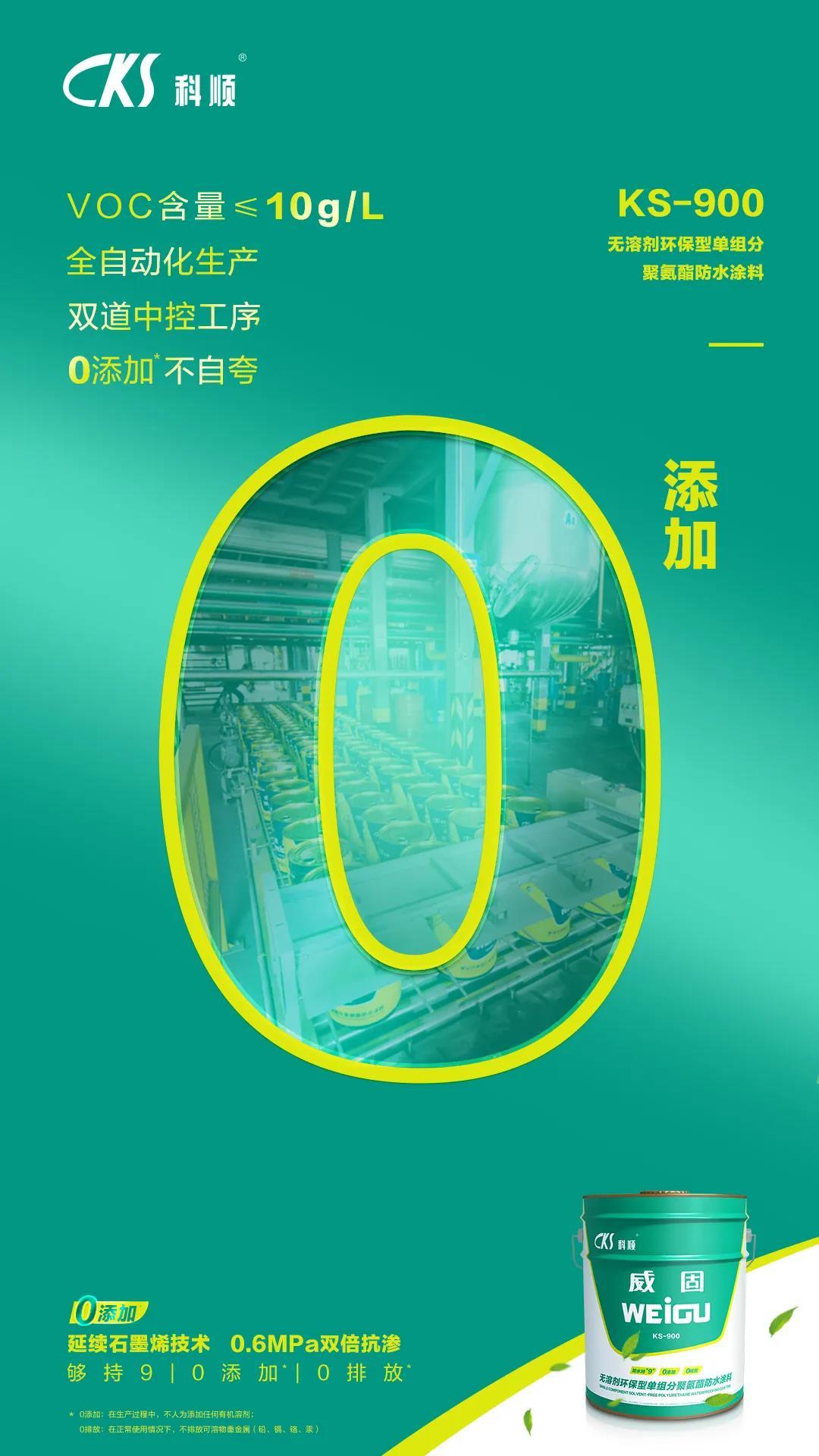 寰俊鍥剧墖_20200522095230.jpg