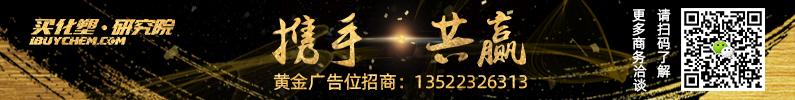 5銆佹窇鏂囧箍鍛婂浘.jpg