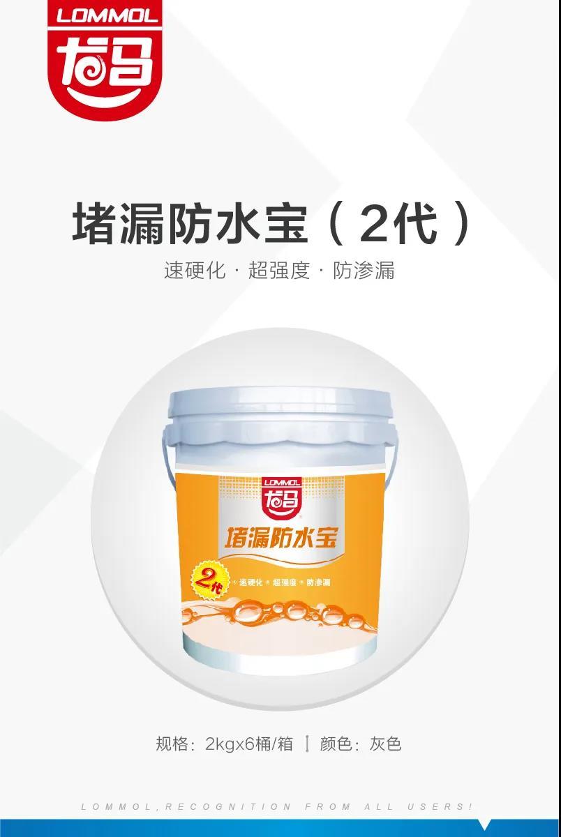 寰俊鍥剧墖_20200526111424.jpg