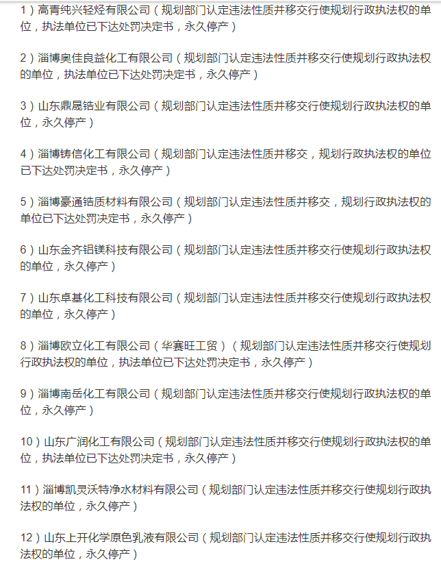 寰俊鍥剧墖_20200602091823.png
