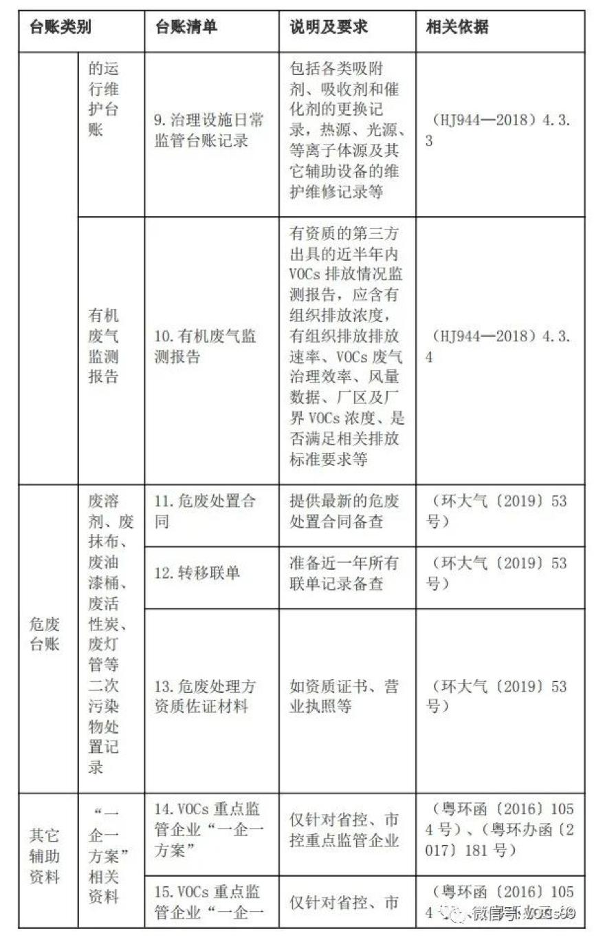 寰俊鍥剧墖_20200604092644.png