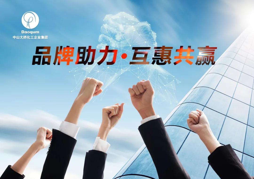 寰俊鍥剧墖_20200630090844.jpg