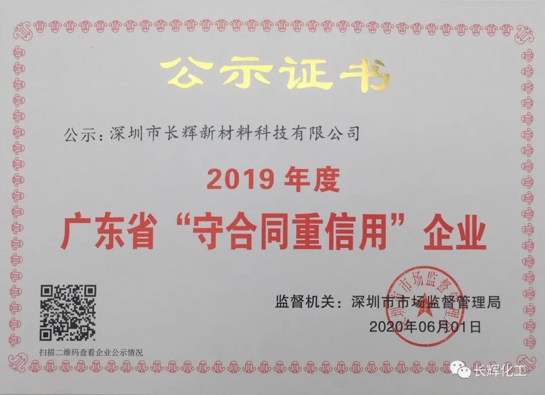 寰俊鍥剧墖_20200724102200.jpg