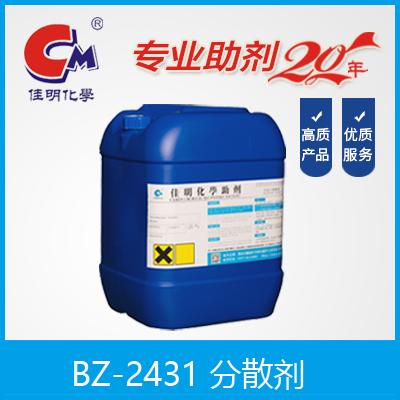 BZ-2431 鍒嗘暎鍓?.png