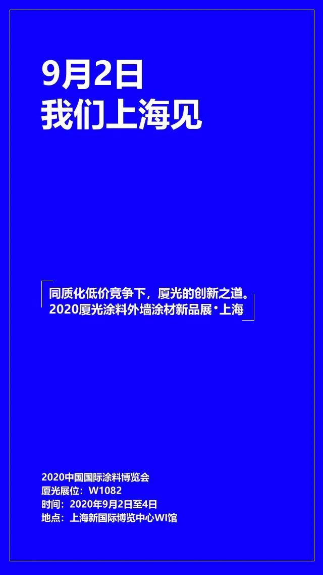 寰俊鍥剧墖_20200820173848.jpg