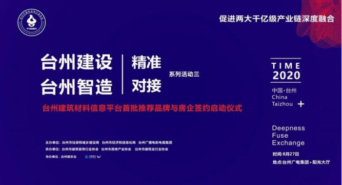 寰俊鍥剧墖_20200831095441.png