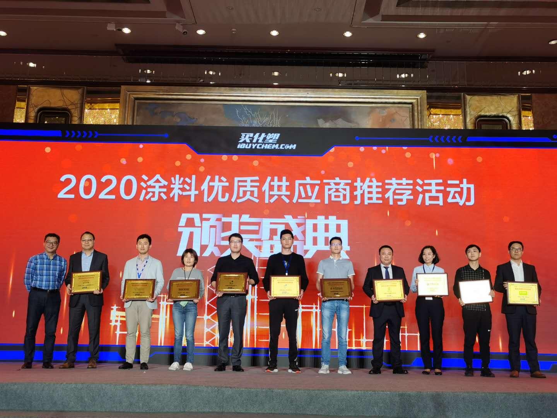 寰俊鍥剧墖_20201023170349.jpg