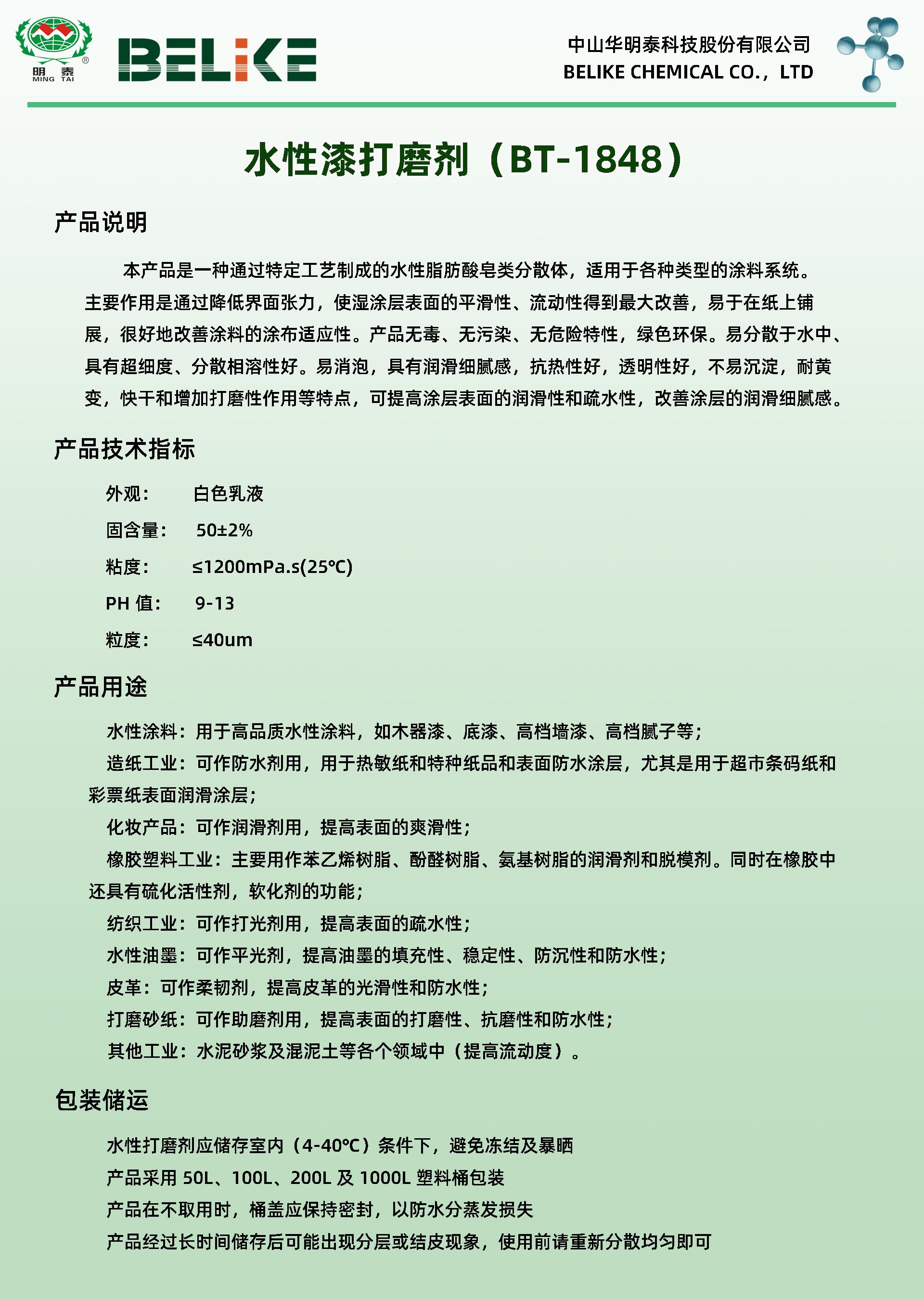 寰俊鍥剧墖_20201126171727.jpg