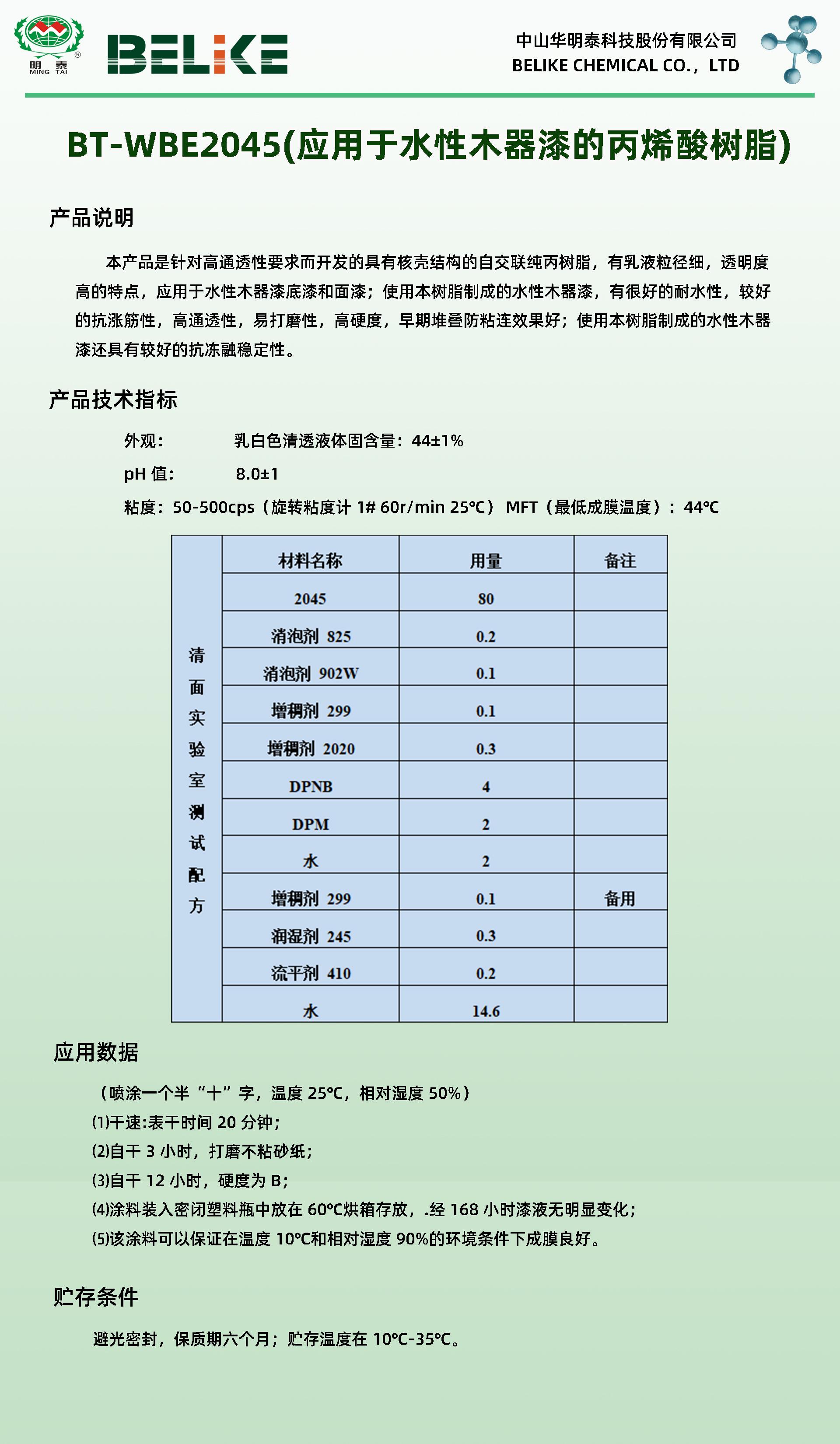 寰俊鍥剧墖_20201127103153.jpg