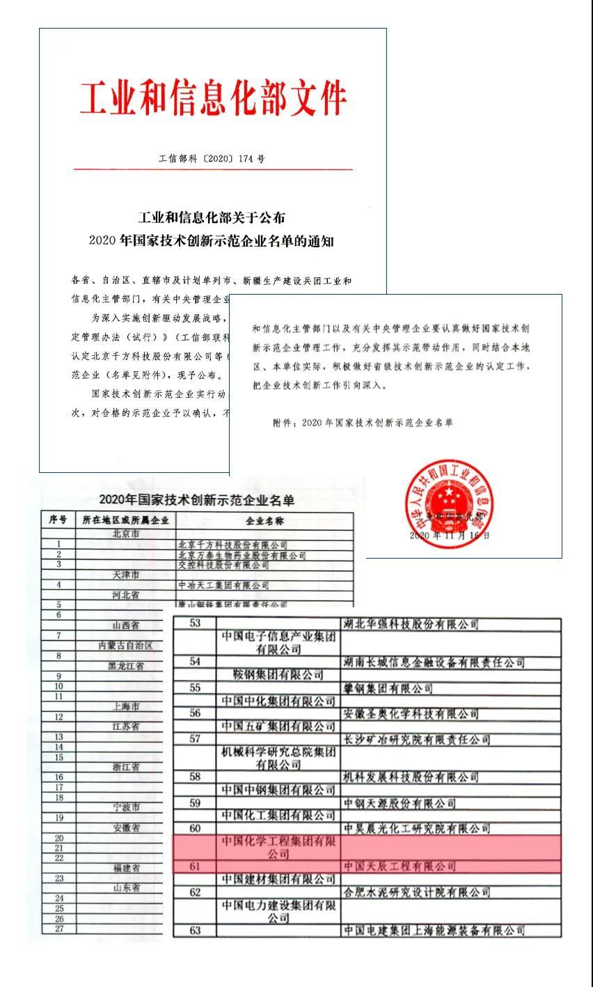 寰俊鍥剧墖_20201130151302.jpg