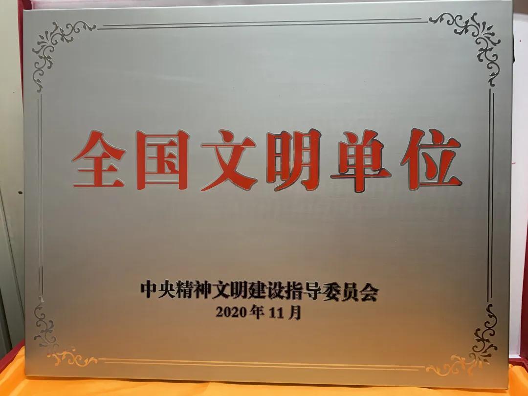 寰俊鍥剧墖_20201203135313.jpg
