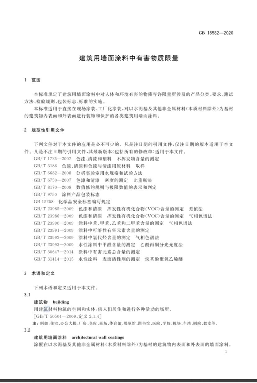 鍥芥爣3.jpg