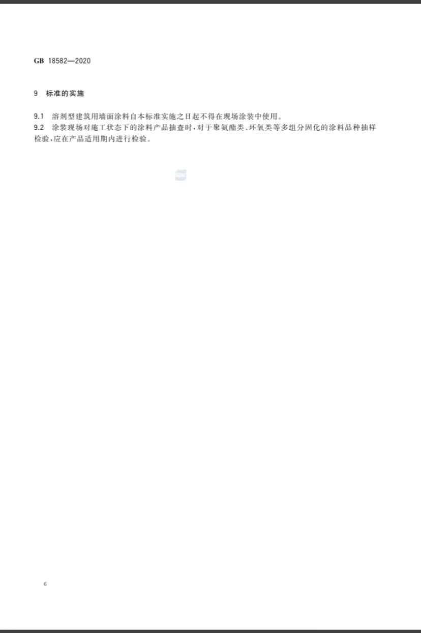 鍥芥爣8.jpg