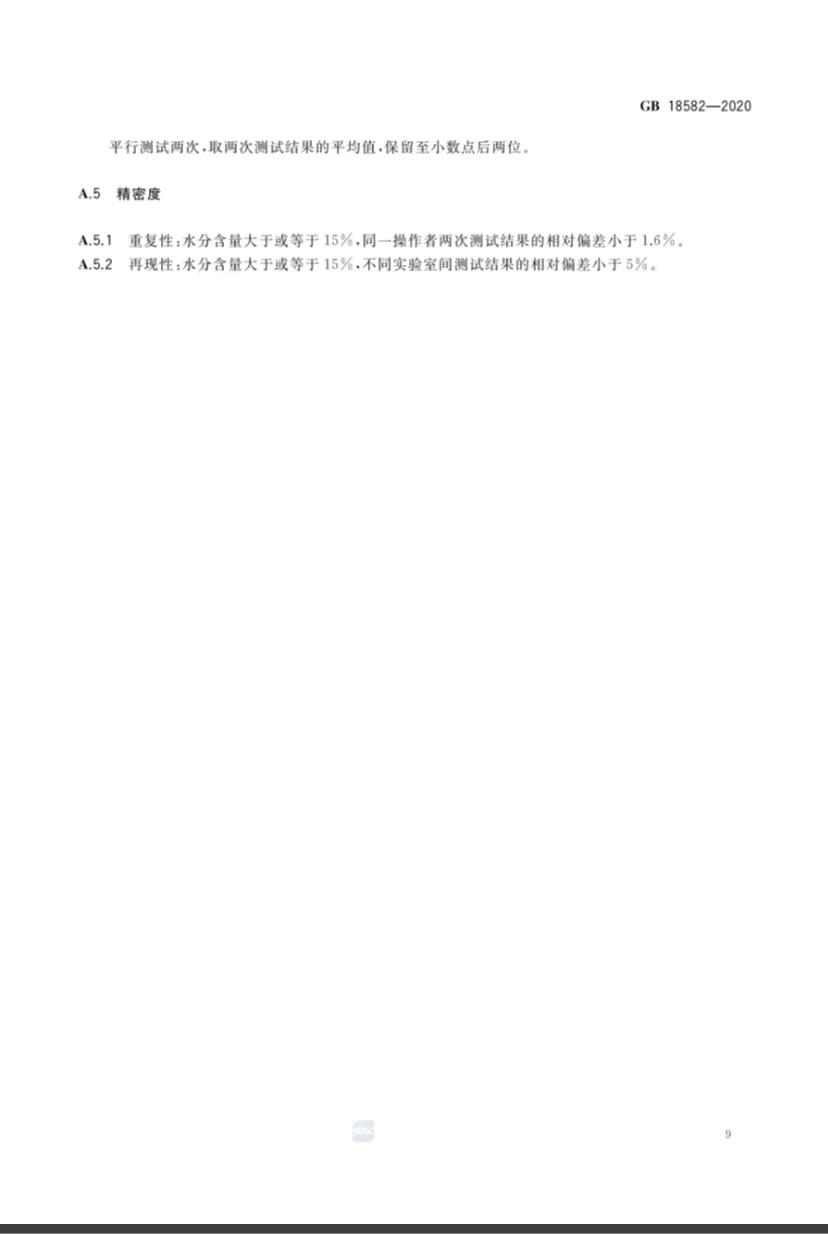 鍥芥爣11.jpg
