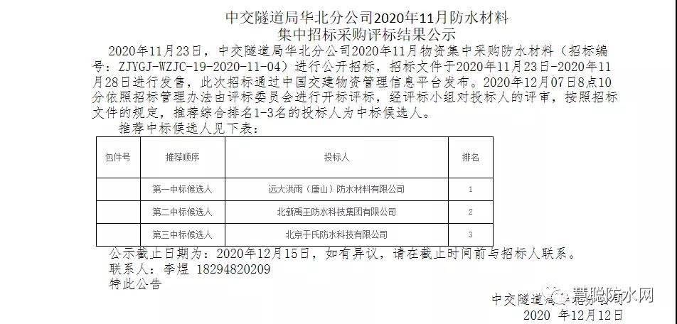 寰俊鍥劇墖_20201216092439.jpg