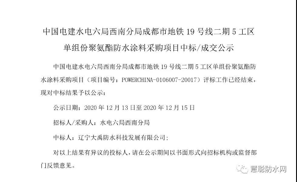 寰俊鍥劇墖_20201216092458.jpg