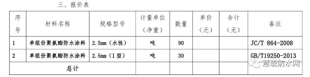 寰俊鍥劇墖_20201216092503.jpg