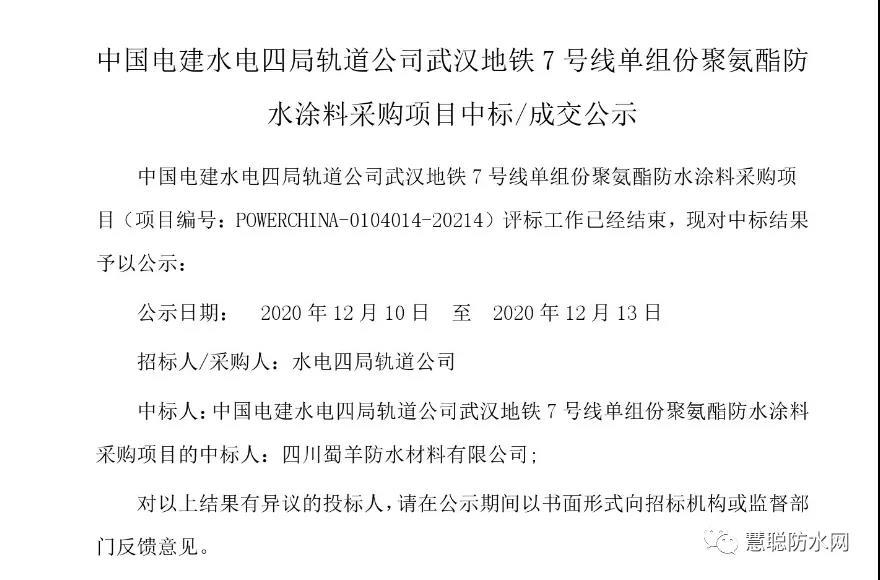 寰俊鍥劇墖_20201216092511.jpg