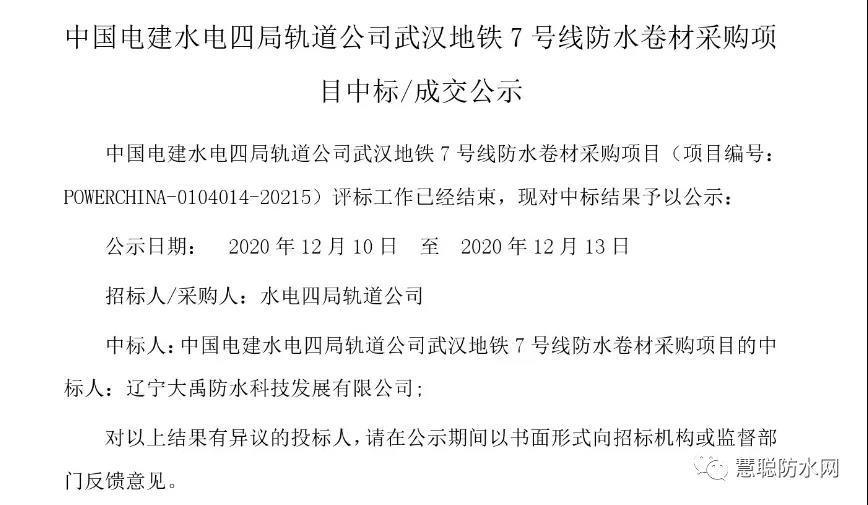 寰俊鍥劇墖_20201216092515.jpg