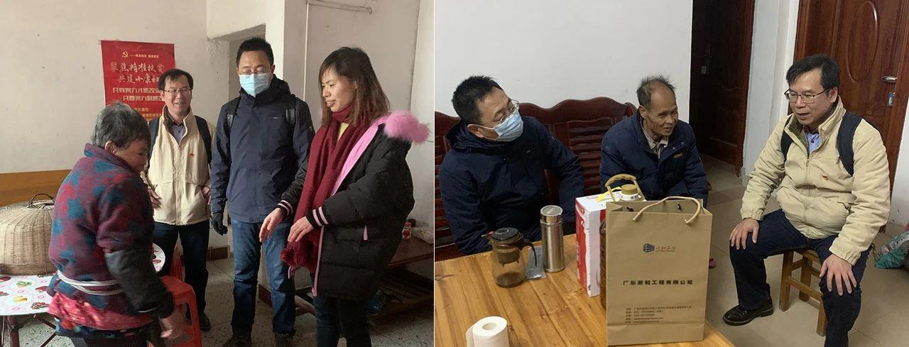 寰俊鍥剧墖_20210112180054.jpg