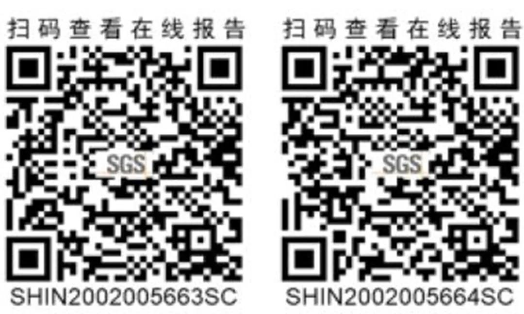 寰俊鍥剧墖_20210126145126.jpg