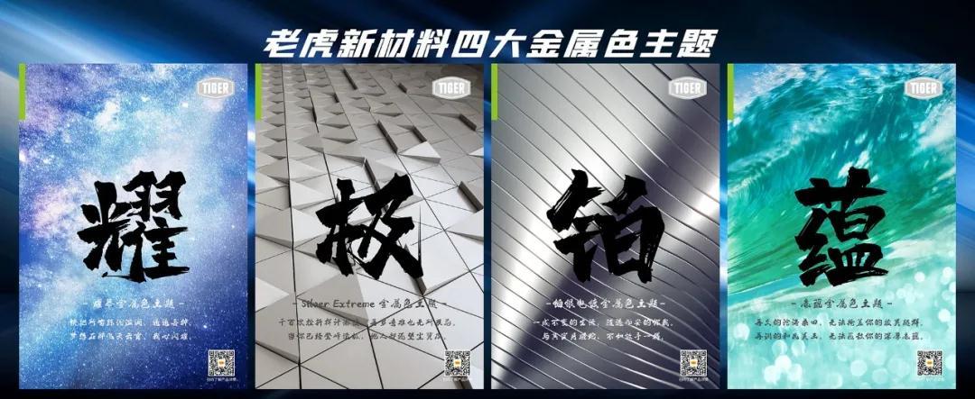 寰俊鍥剧墖_20210126145132.jpg