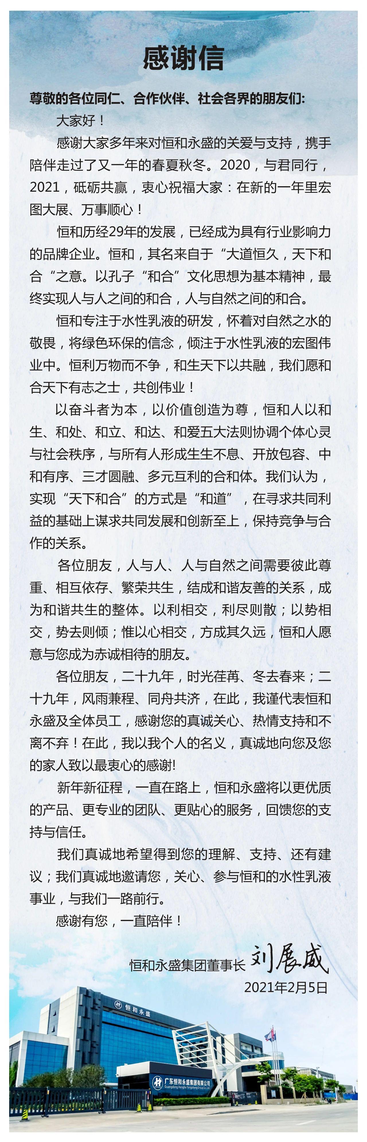 寰俊鍥剧墖_20210206151035.jpg