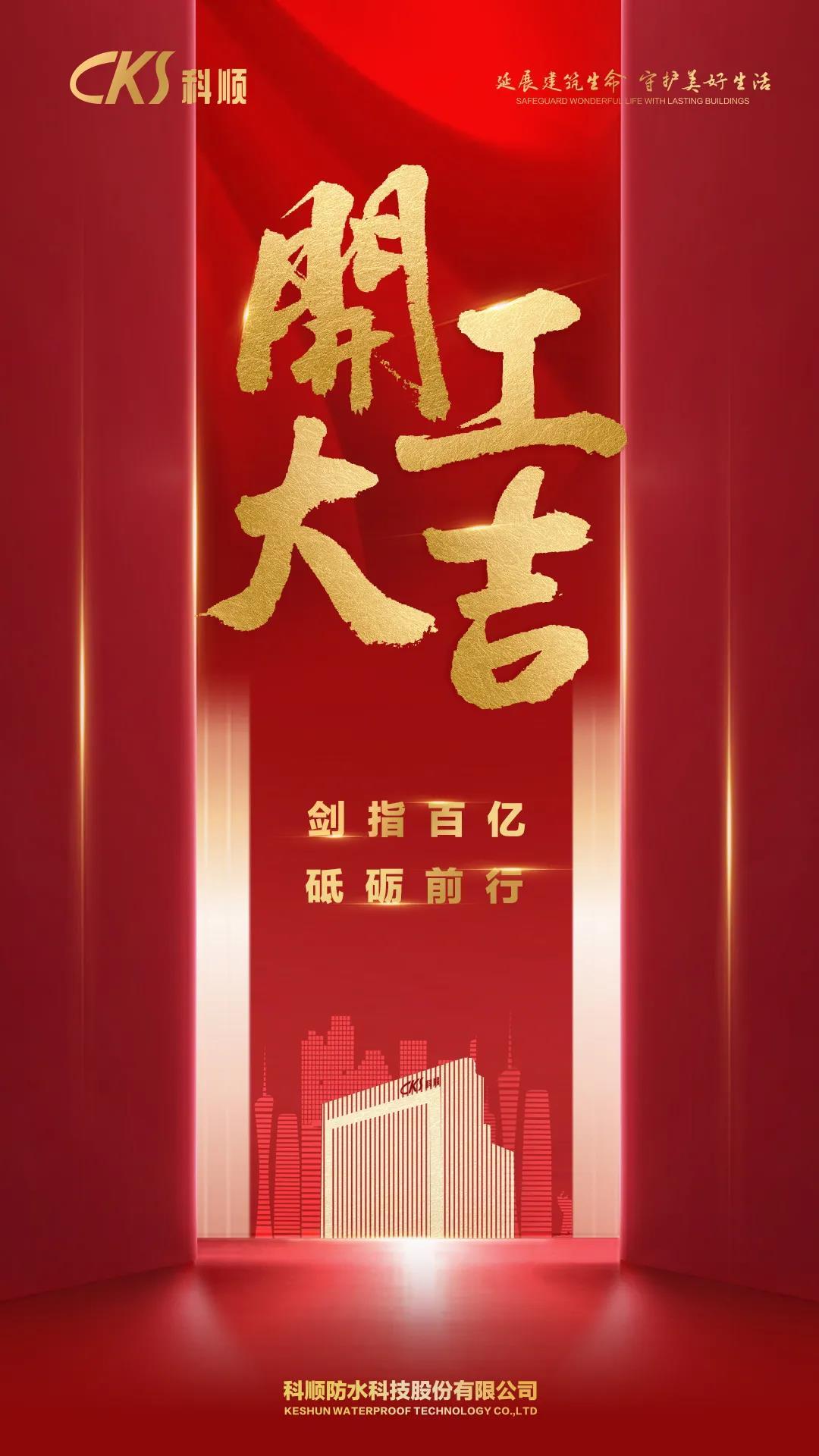寰俊鍥剧墖_20210220131956.jpg