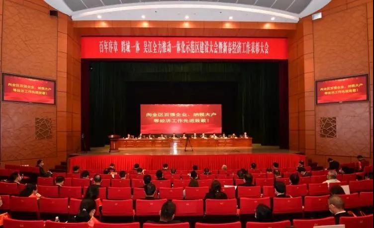 寰俊鍥剧墖_20210223102801.jpg