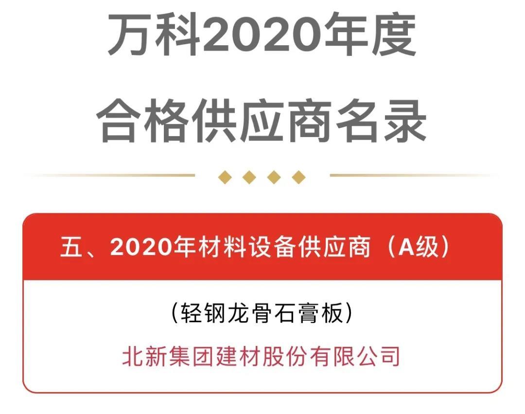 寰俊鍥剧墖_20210225103730.jpg