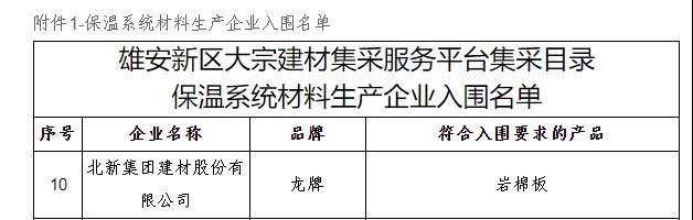 寰俊鍥剧墖_20210225103739.jpg