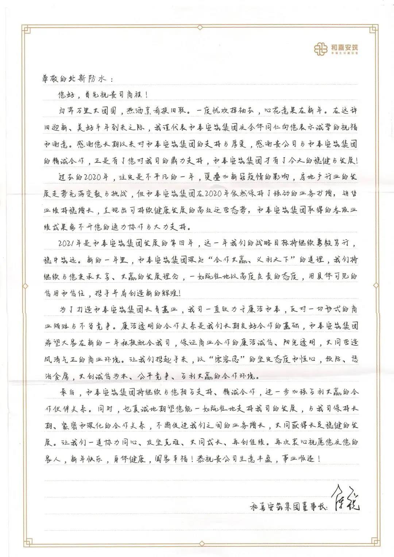 寰俊鍥剧墖_20210225103801.jpg