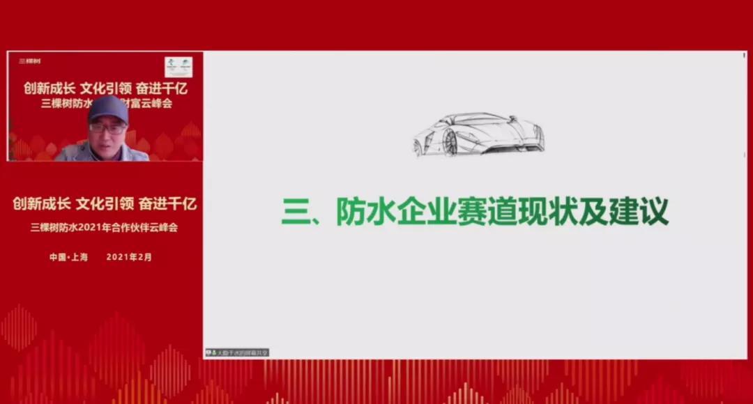 寰�淇″�剧��_20210301095832.jpg