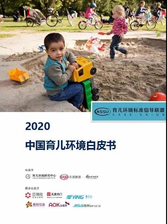 微信图片_20210329181445.jpg