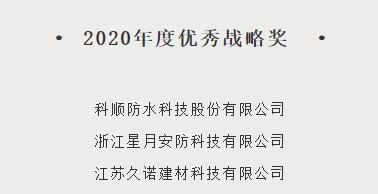 寰俊鎴🍹浘_20210406115521.png