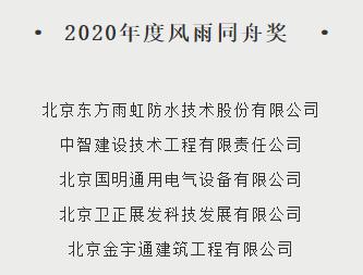 寰俊鎴🍹浘_20210406115533.png