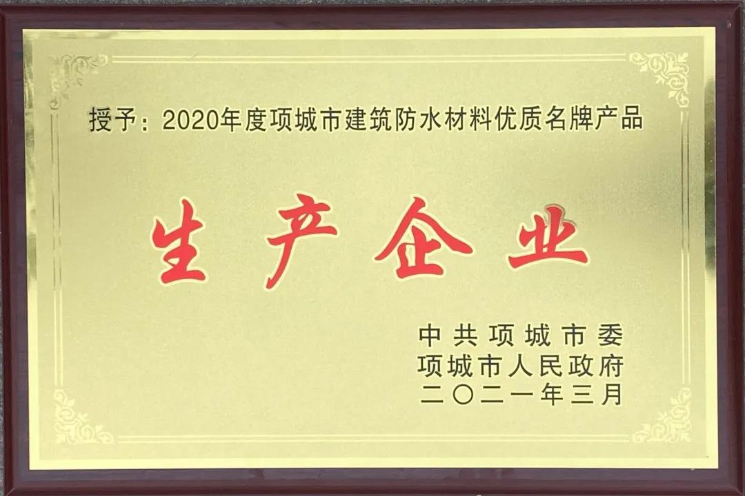 寰俊鍥剧墖_20210407151755.jpg