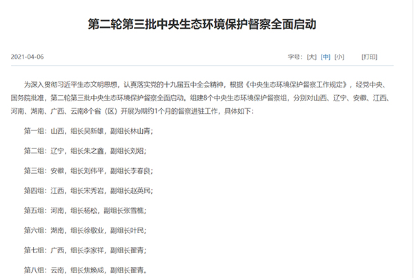 huanbao1.jpg