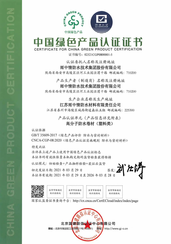 寰俊鍥剧墖_20210408103630.jpg