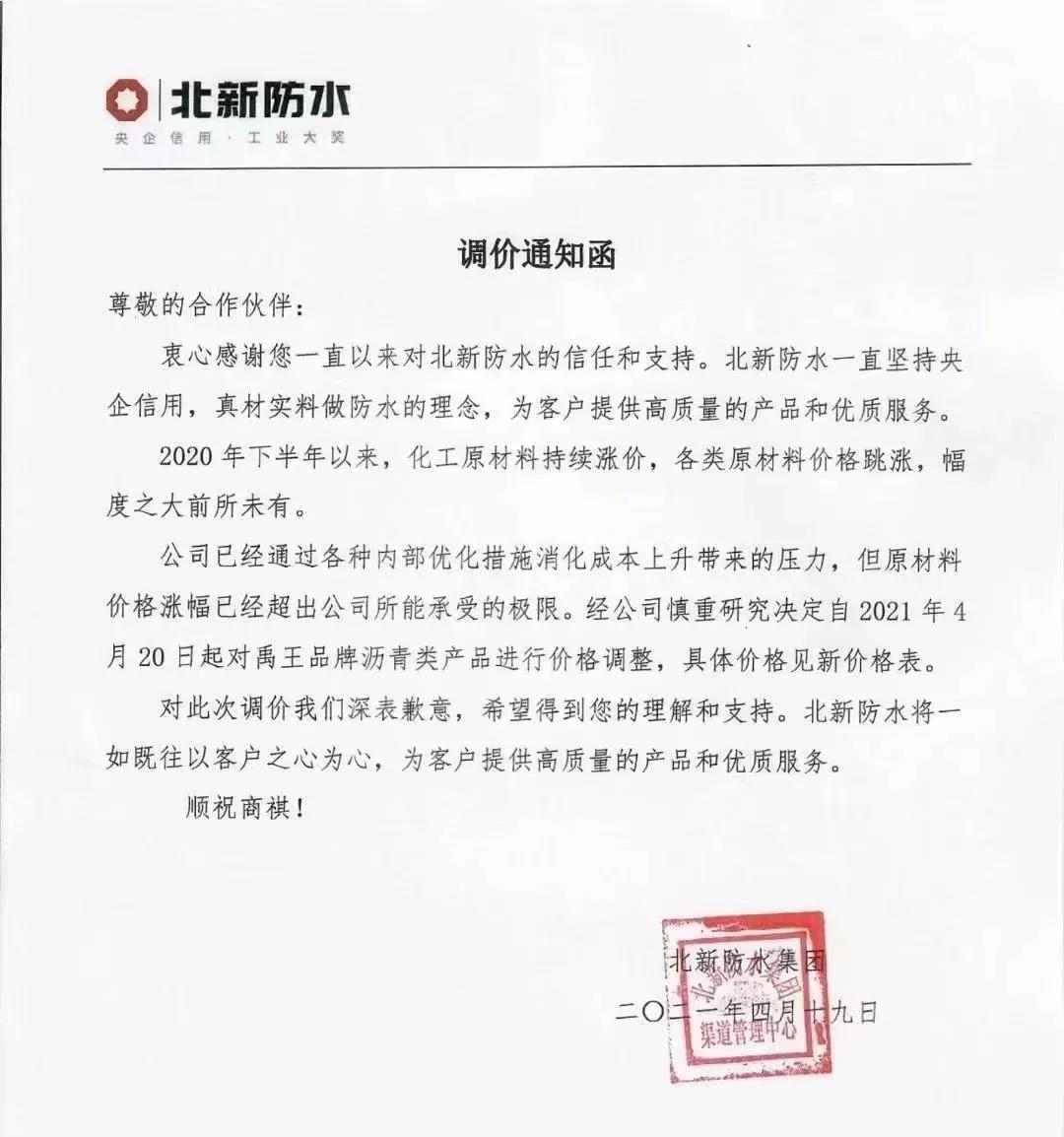 寰俊鍥剧墖_20210426165242.jpg