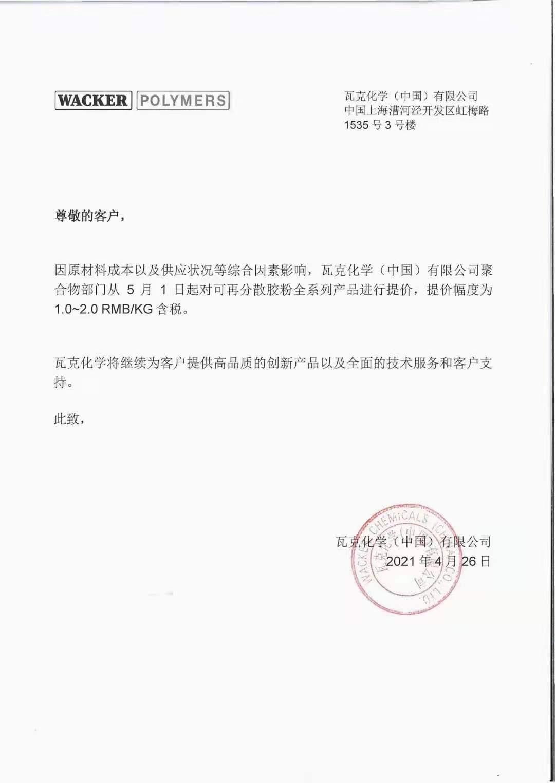 寰俊鍥剧墖_20210426115519.jpg