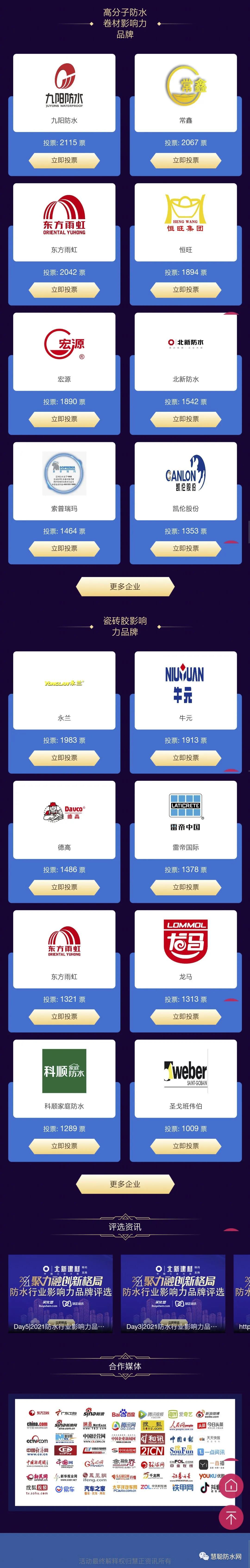 寰俊鍥剧墖_20210429102528.jpg