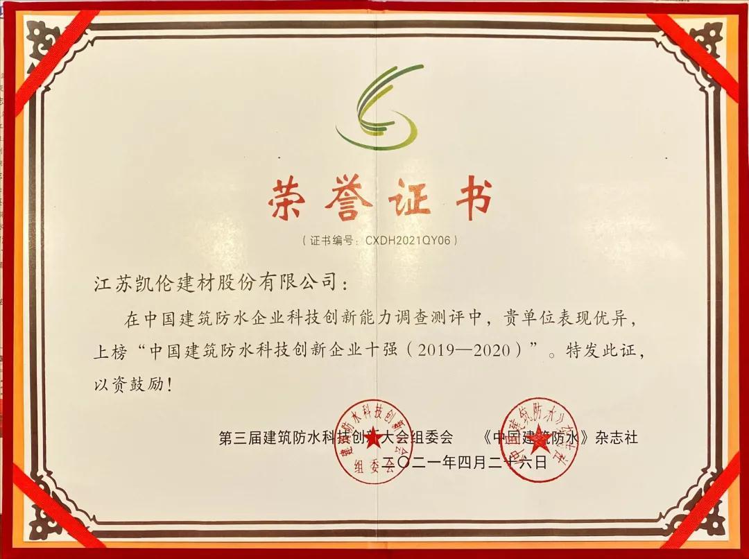 寰俊鍥剧墖_20210430104453.jpg